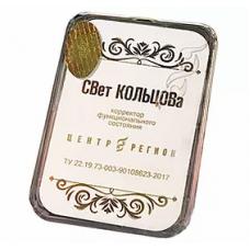 """KFS plošča """"LIGHT OF KOLTSOV"""""""