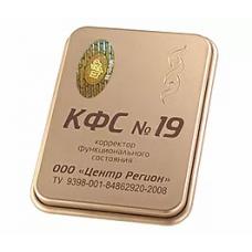 """KFS plošča št. 19 """"PROTI KAJENJU"""""""