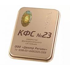 """KFS plošča št.23 """"OSVOBODITEV"""""""