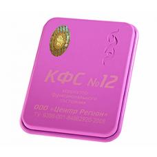 """KFS plošča št. 12 """"ZDRAVO SPANJE"""""""