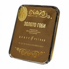 """KFS plošča """"GOLD OF GOBI"""""""