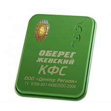 "KFS plošča ""MALE AMULET"" MOŠKI ČAR – MOŠKI AMULET"
