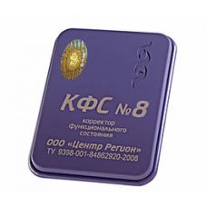 """KFS plošča št.8 """"NOČNA LEPOTNA FORMULA"""""""