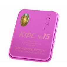 """KFS plošča št. 15 """"REGENERACIJA"""""""