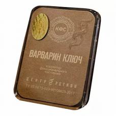 "KFS plošča ""BARBARA SPRING"""